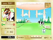 Доить коровы